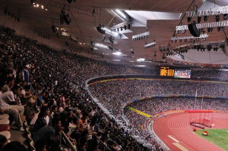 Beijing National Stadium 2008 Summer Paralympicss 450x299 สนามกีฬา Beijing National Stadium, Beijing