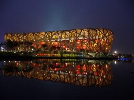 beijing national stadium12 450x337 สนามกีฬา Beijing National Stadium, Beijing