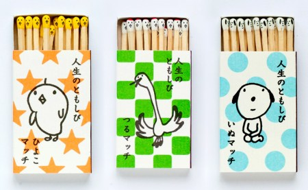 matches14 450x277 matchsticks น่ารักขนาดนี้...จะใช้ลงมั๊ยเนี่ย