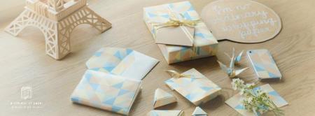 3587 180940052063337 1785868559 n 450x166 a piece(s) of paper ใช้งานยังไงเพื่อให้คุ้มค่าและเกิดประโยชน์สูงสุด