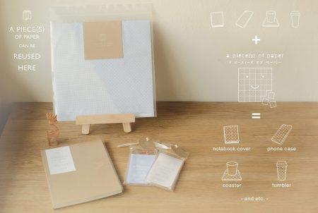 945695 204198923070783 1953609297 n 450x302 a piece(s) of paper ใช้งานยังไงเพื่อให้คุ้มค่าและเกิดประโยชน์สูงสุด