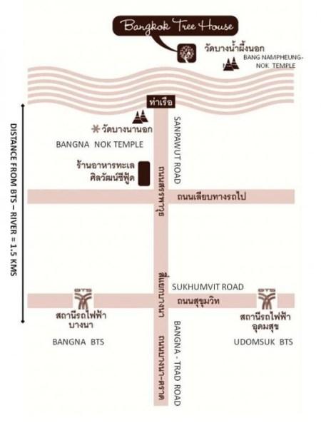 377468 269398489772808 404784710 n 450x600 Bangkok Tree House รีสอร์ทท่ามกลางธรรมชาติ ที่ใกล้กรุงเทพฯ