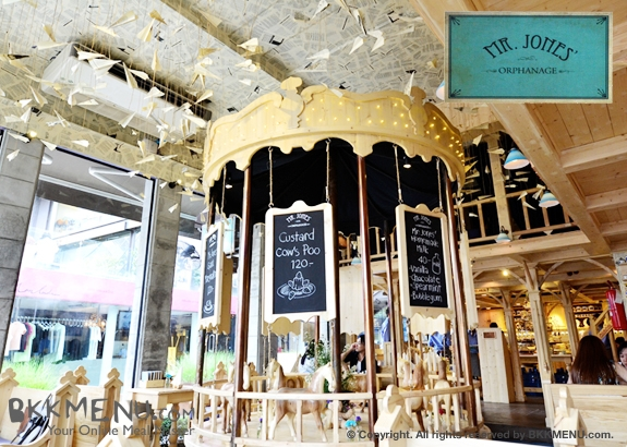 "Mr.Jones' Orphanage Milk Bar ""มิสเตอร์ โจนส์ ออร์ฟาเนจ มิลค์ บาร์"" 13 - Mr.Jones' Orphanage Milk Bar"
