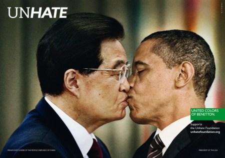 unhate china usa 450x317 The UNHATE campaign ภาพของผู้นำประเทศซึ่งมีความขัดแย้งกัน จูบกัน