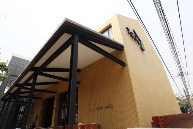 42 750x500 TCDC Chiang Mai  ศูนย์สร้างสรรค์งานออกแบบ เชียงใหม่