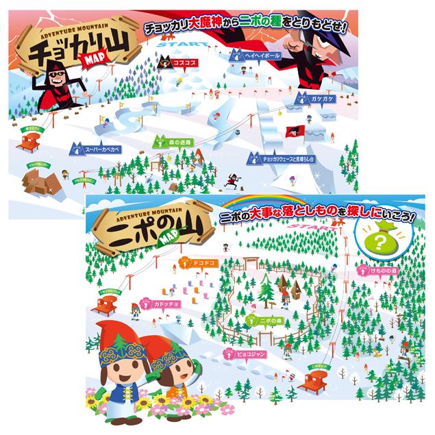 adm Tomamu Hoshino Resort ที่เที่ยวสำหรับผู้ชอบความหนาว ลุยเล่นหิมะ