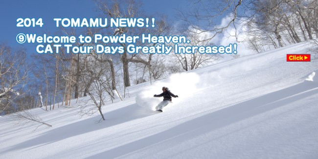 mv38 750x375 Tomamu Hoshino Resort ที่เที่ยวสำหรับผู้ชอบความหนาว ลุยเล่นหิมะ