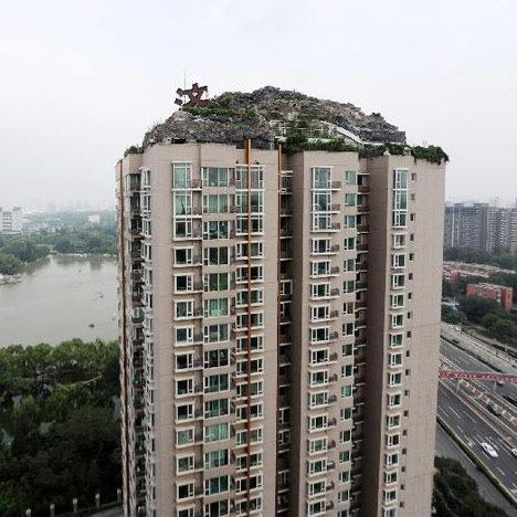 ภูเขาบนอพาร์ตเม้นต์26 ชั้น ในเมืองจีน 13 -