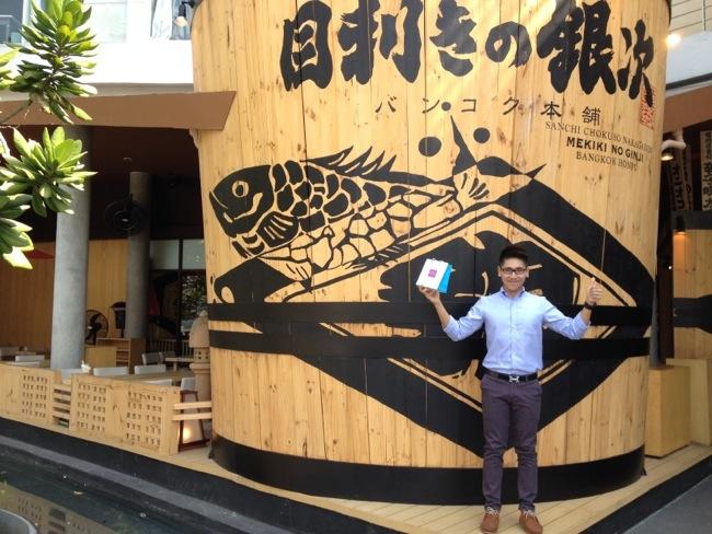Mekiki no Ginji ร้านอาหารญี่ปุ่นแนวใหม่ จากโอกินาวา ที่ K Village 13 - Japan