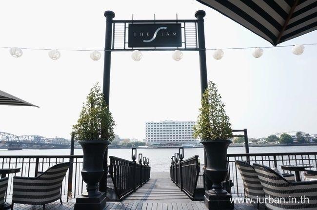 25570308 163345 ช้อน@The Siam..ร้านอาหารเรือนไทยอายุกว่า100ปี ริมแม่น้ำเจ้าพระยา เชิงสะพานซังฮี้