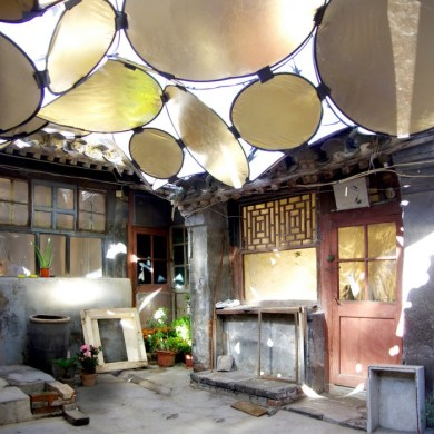 Pop Up Canopy หลังคาที่ช่วยให้เกิดพื้นที่แห่งความสุขและความอบอุ่น 15 - Architecture