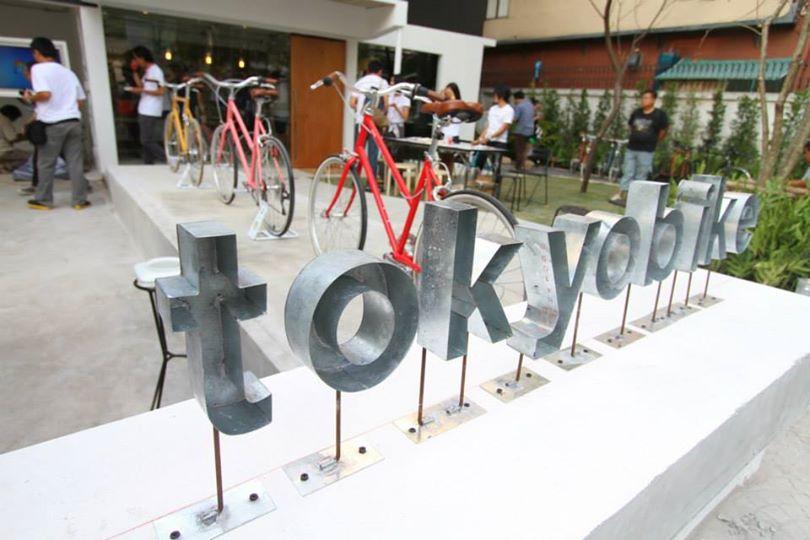 1474421 647792265264495 1548216503 n TOKYOBIKE THAILAND จักรยานสำหรับวิถีชาวเมือง