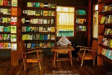 ร้านหนังสือเชียงดาว จ.เชียงใหม่ 20 - ท่องเที่ยว