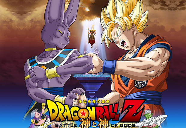 dragonball-battle-of-gods