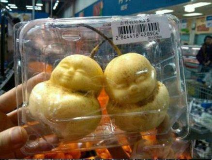 Buddha-like-babies-pear-china