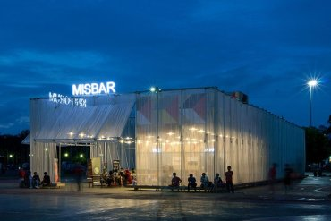 โรงภาพยนตร์ชั่วคราวกลางแจ้ง ณ กรุงจาการ์ตา ประเทศอินโดนีเซีย 13 - ดูหนัง