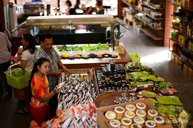 RPF shop 04 ร้านโครงการหลวง สาขาสุเทพ