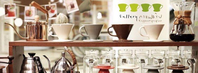 คาเฟ่ Gallery กาแฟดริป 13 - drip coffee