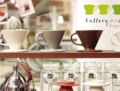 คาเฟ่ Gallery กาแฟดริป 20 - drip coffee