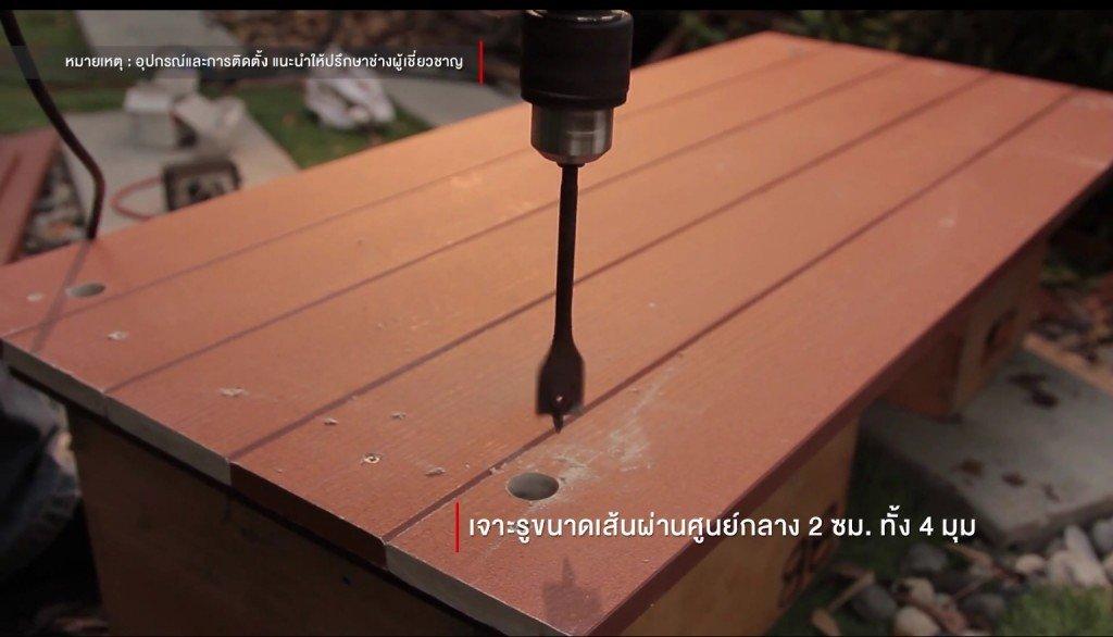 IMG 7163 เปลี่ยนมุมเปล่าเป็นมุมโปรด .. ชิงช้าไม้ ทำเองได้ง่ายๆ