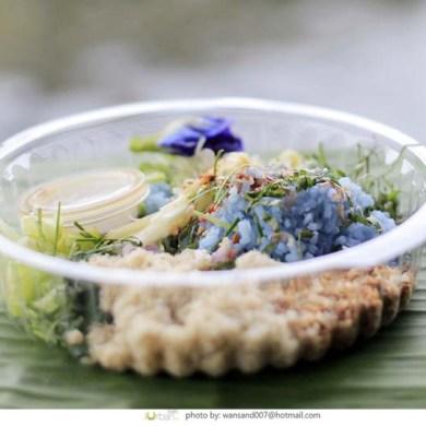 """""""ข้าวยำ + น้ำบูดู"""" อาหารเช้าสุขภาพดี ของ 3 จังหวัดชายแดนใต้ 15 - Spicy Rice Salad with Vegetable"""