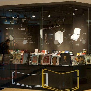 Hardcover เป็นร้านหนังสือเฉพาะทางสำหรับงานศิลปะ ดีไซน์ สถาปัตยกรรม ภาพถ่าย 14 - Art & Design
