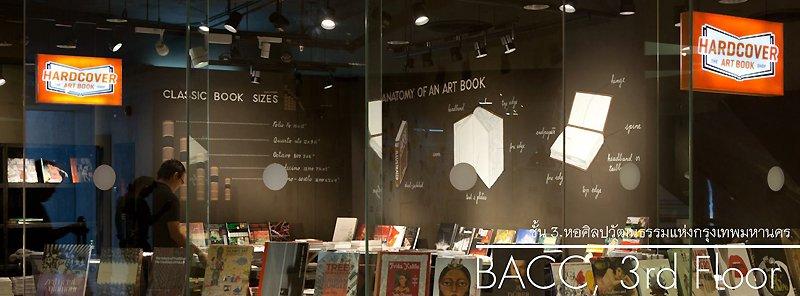 616091 552745894740676 678055983 o Hardcover เป็นร้านหนังสือเฉพาะทางสำหรับงานศิลปะ ดีไซน์ สถาปัตยกรรม ภาพถ่าย