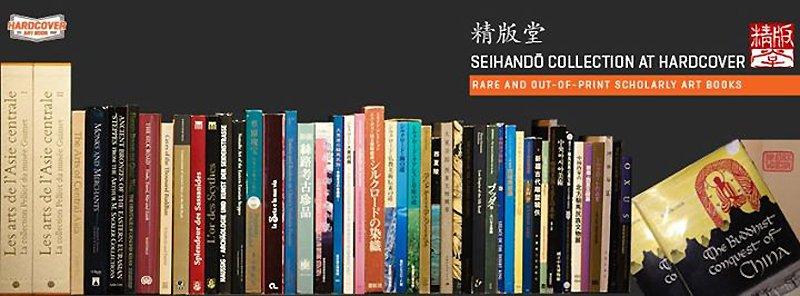 73362 589674517714480 1401667806 n Hardcover เป็นร้านหนังสือเฉพาะทางสำหรับงานศิลปะ ดีไซน์ สถาปัตยกรรม ภาพถ่าย