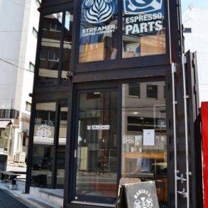 Streamer Coffee Companyร้านกาแฟเท่ๆหัวมุมถนนใกล้ๆย่านHarajuku 16 - cafe