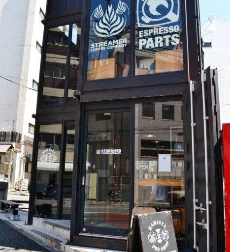 Streamer Coffee Companyร้านกาแฟเท่ๆหัวมุมถนนใกล้ๆย่านHarajuku 31 - cafe