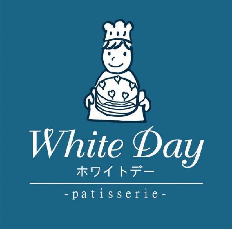 64714 486238208132273 1706012645 n White Day Patisserie การทานขนมหวานคือการให้ของขวัญกับตัวเอง