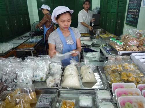 ภาพจาก bloggang