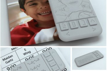 นวัตกรรมคนตาบอด Braille Phone สมาร์ตโฟนเครื่องแรกสำหรับผู้พิการทางสายตา จะได้ใช้จริงหรือไม่ลองชม 13 - blind people