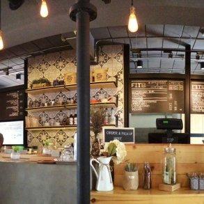 Fuel in the Blank Coffee shop คาเฟ่บรรยากาศซิลล์ๆย่านงามวงศ์วาน 14 - bangkokcafe