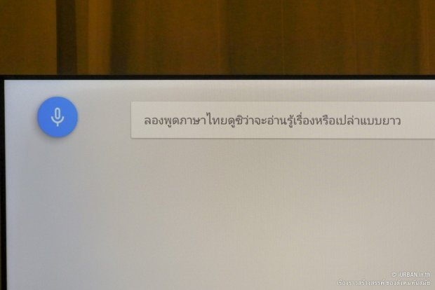 sony-android-tv-review-thai-11