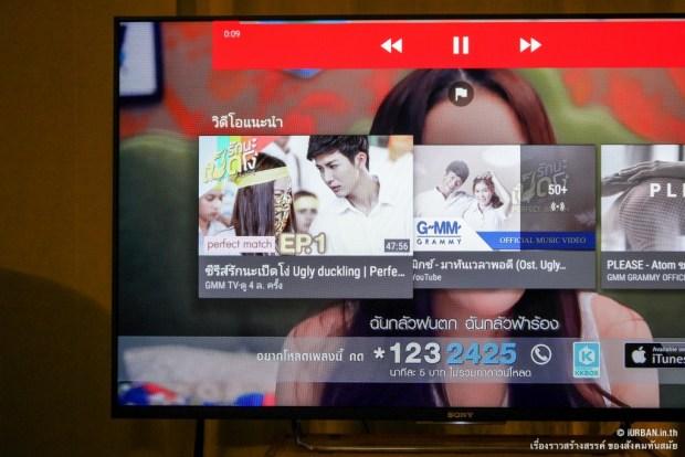 sony android tv review thai 3 750x500 รีวิว Sony Android TV : ทีวีสุดไฮเทคใส่สมองจาก Google ใส่หัวใจโดย Sony