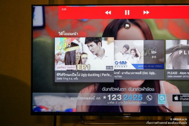 sony-android-tv-review-thai-3