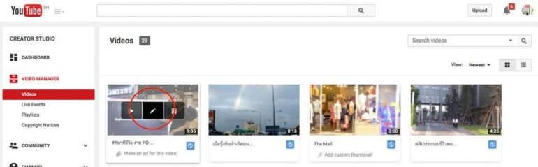 youtube-embed-disable-2