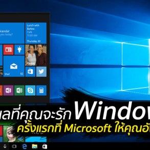 สำนักงานใหญ่ Microsoft ในกรุงเวียนนา 14 - microsoft