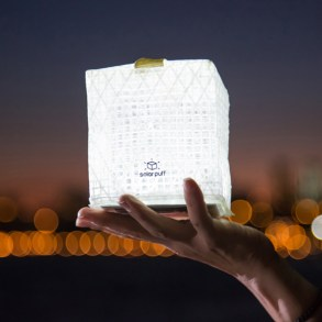 Solar Lantern โคมไฟที่คิดค้นจากแผ่นดินไหว 24 - Lamp