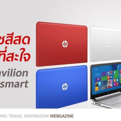 รีวิว HP Pavilion Touchsmart Notebook รุ่น 15-ab004TX ทำไมขายดี 16 - HP (เอชพี)