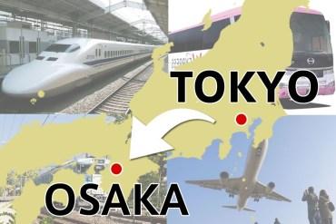 เปรียบเทียบระยะเวลาและค่าเดินทางสำหรับการเดินทางจากโตเกียวไปโอซาก้า! 23 - Japan