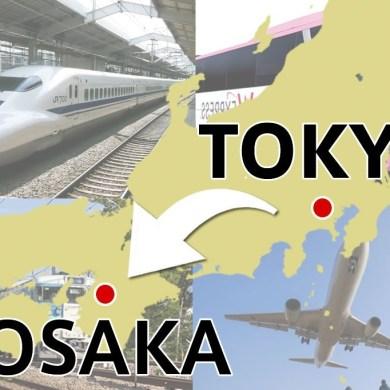 เปรียบเทียบระยะเวลาและค่าเดินทางสำหรับการเดินทางจากโตเกียวไปโอซาก้า! 24 - backpack
