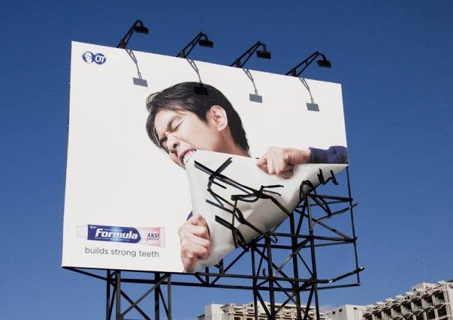 1045005 creative funny billboards 33 650 56f818df5e 1482220397 650x460 19 ป้ายโฆษณา (Billboard) สุดครีเอทที่ออกแบบอย่างสร้างสรรค์จนต้องจำแบรนด์ได้