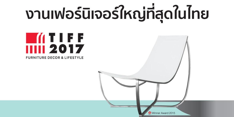 งานเฟอร์นิเจอร์ใหญ่ที่สุดในประเทศไทย TIFF 2017 เจ้าของกิจการ-นักออกแบบ-คนรักบ้าน ห้ามพลาด!! 13 - Premium