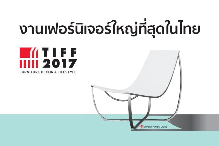 งานเฟอร์นิเจอร์ใหญ่ที่สุดในประเทศไทย TIFF 2017 เจ้าของกิจการ-นักออกแบบ-คนรักบ้าน ห้ามพลาด!! 27 - DESIGN
