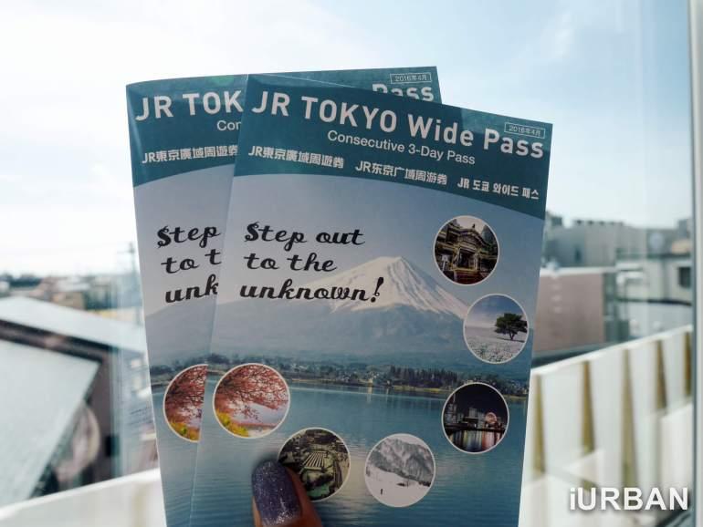 30 วิธีเที่ยวญี่ปุ่นด้วยตัวเอง เตรียมของ แอพ มารยาท เน็ต 4G ต่างประเทศ 33 - AIS (เอไอเอส)