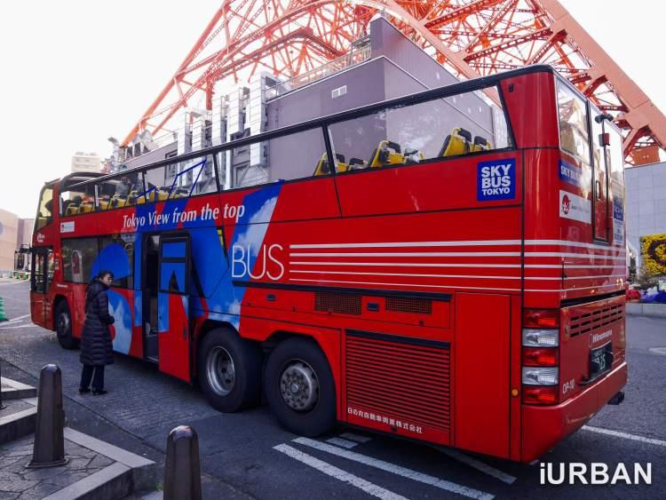 30 วิธีเที่ยวญี่ปุ่นด้วยตัวเอง เตรียมของ แอพ มารยาท เน็ต 4G ต่างประเทศ 33 - Advertorial