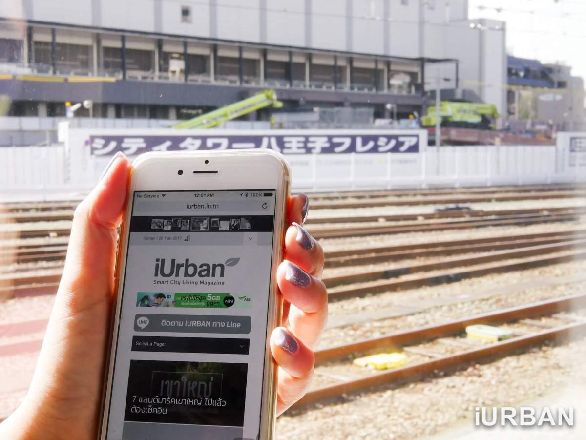 AIS Japan21 30 วิธีเที่ยวญี่ปุ่นด้วยตัวเอง เตรียมของ แอพ มารยาท เน็ต 4G ต่างประเทศ