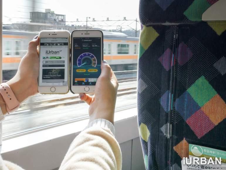 30 วิธีเที่ยวญี่ปุ่นด้วยตัวเอง เตรียมของ แอพ มารยาท เน็ต 4G ต่างประเทศ 30 - AIS (เอไอเอส)